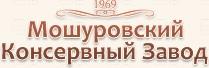Мошуровский консервний завод