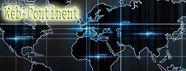 Веб континент